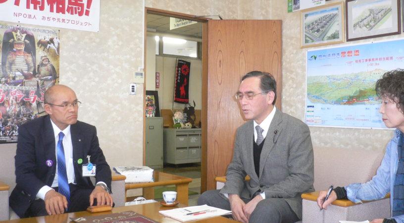 南相馬市長訪問