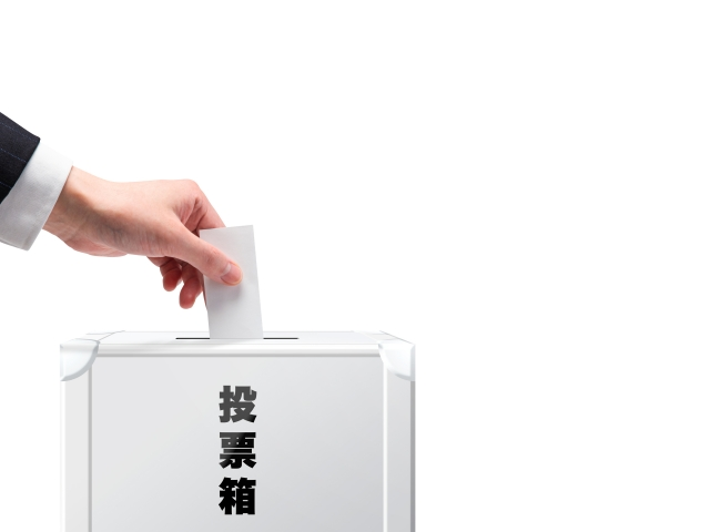 鎌ケ谷市長選挙
