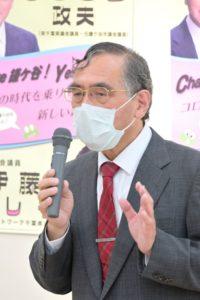 鎌ケ谷を語る会 ふじしろ政夫 鎌ケ谷市長立候補予定者のイメージ