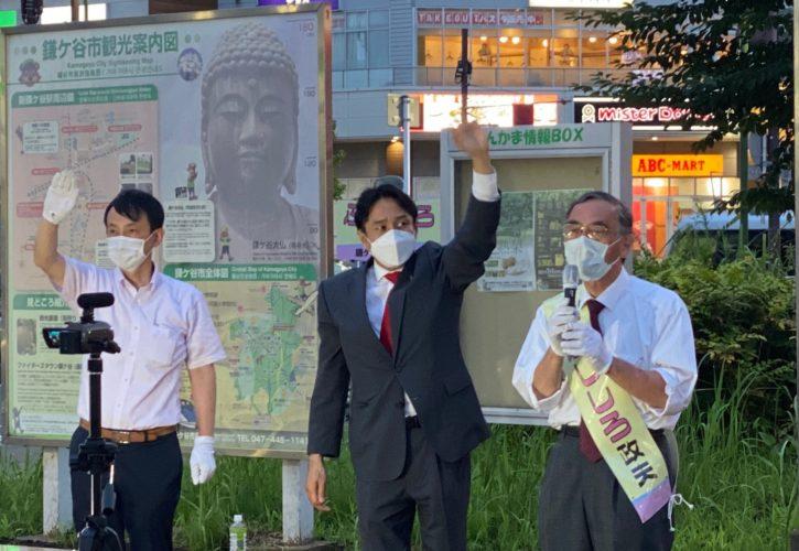ふじしろ政夫と川田龍平参議院議員
