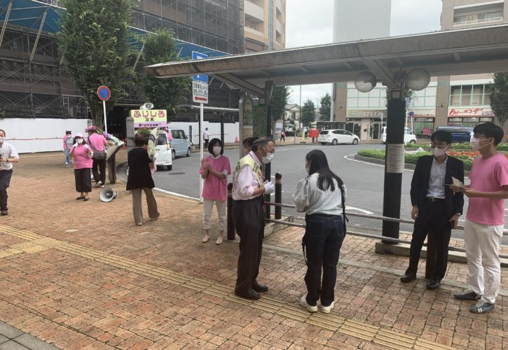 鎌ケ谷市長選挙|街頭演説会